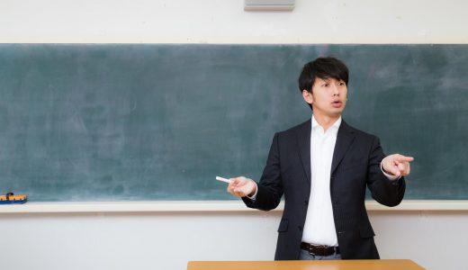 大学生が稼げるバイトって何?気になるみんなの平均月収