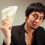 [決定版]ほぼノーリスクで1万〜3万円もらえる方法