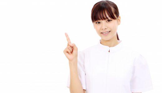 看護師から介護士へ転職する際に気をつけるべき事