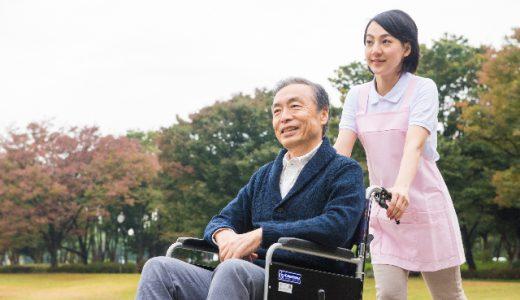 保育士→介護士への転職は休日増えて高待遇!