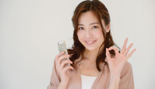 主婦の副業チャットアプリ「TSUBAKI」心と財布に潤いを