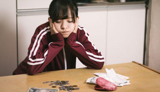 学費・クレカ・消費者金融など…借金は風俗バイトでサクッと返済!