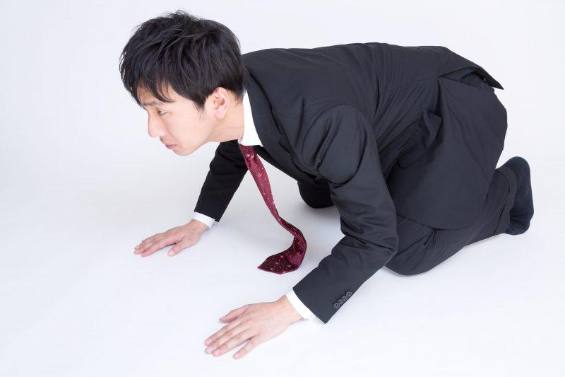 日本人特有の真面目な性格