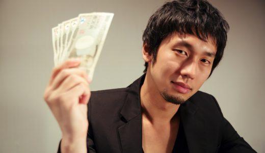 借金の悩みを解消する為の任意整理のメリットと法律事務所