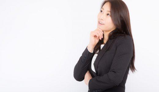 副業に関する社内ルールの注意点とは